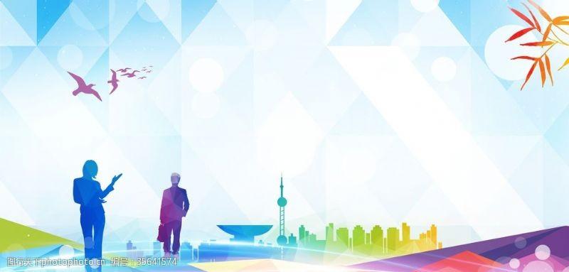概念图片商务人士城市剪影炫彩商务企业
