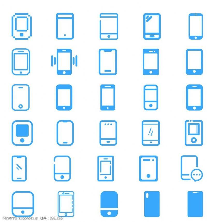 手机矢量图手机图标