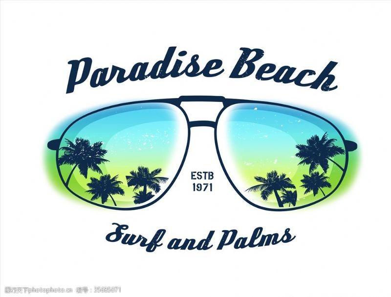 墨镜广告太阳眼镜