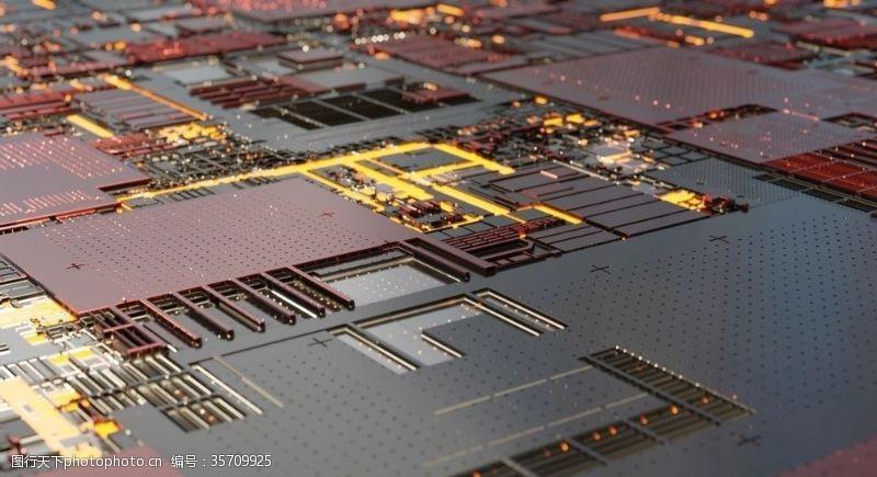 中央处理器芯片