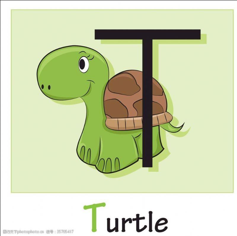 手绘素描字母动物英文字母