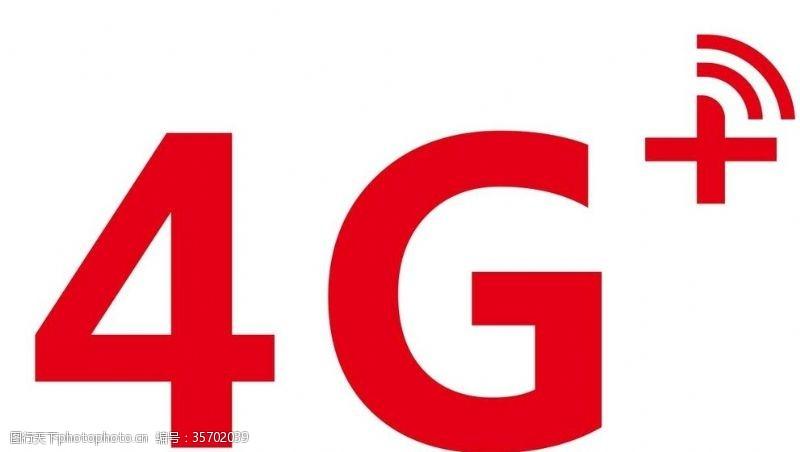 联通4g联通4G