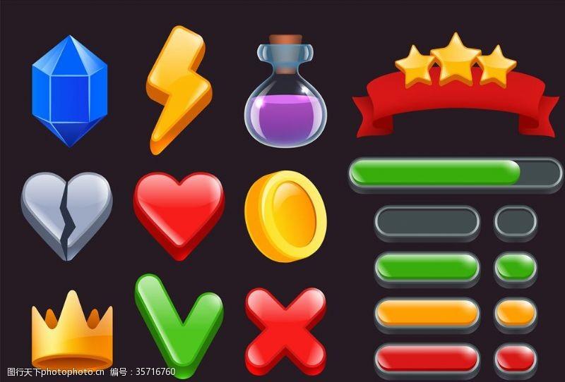 中文模版游戏UI图标
