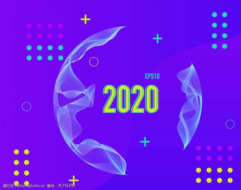 绚丽展板2020新年