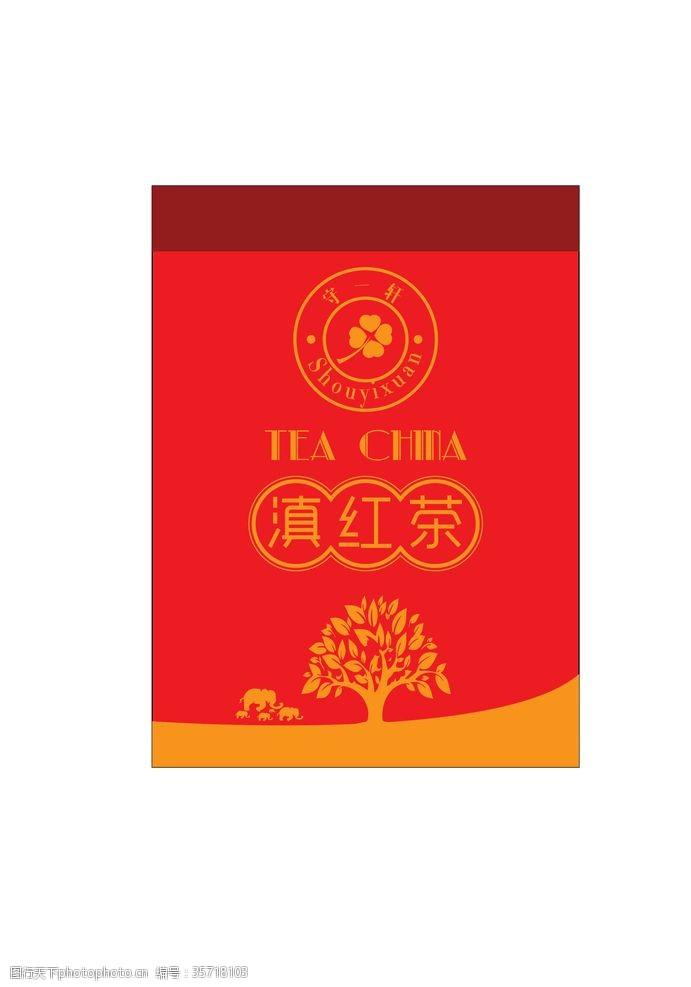 茶业包装海报