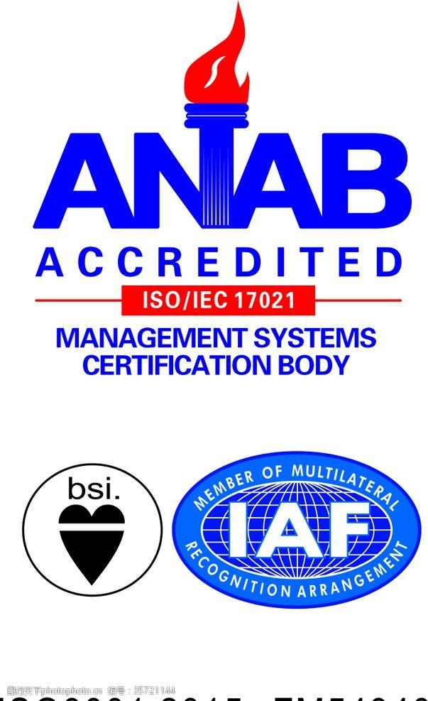 fcISO标志企业标志质量认证