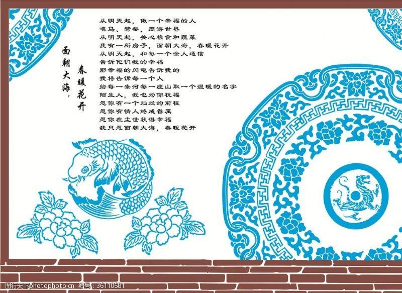 中国风青花瓷素材