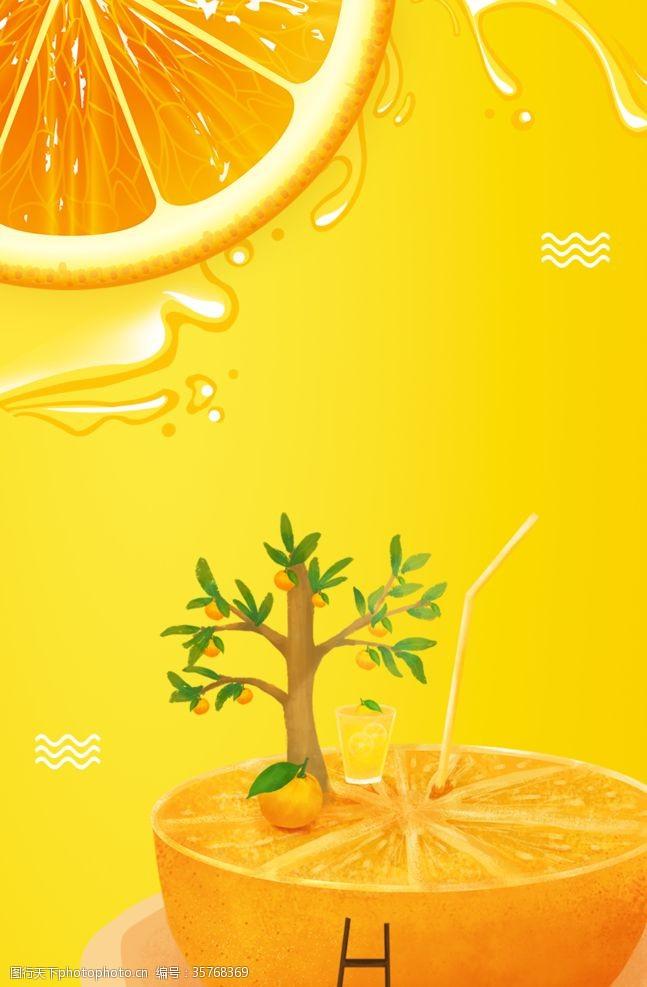 韩国背景橙子背景