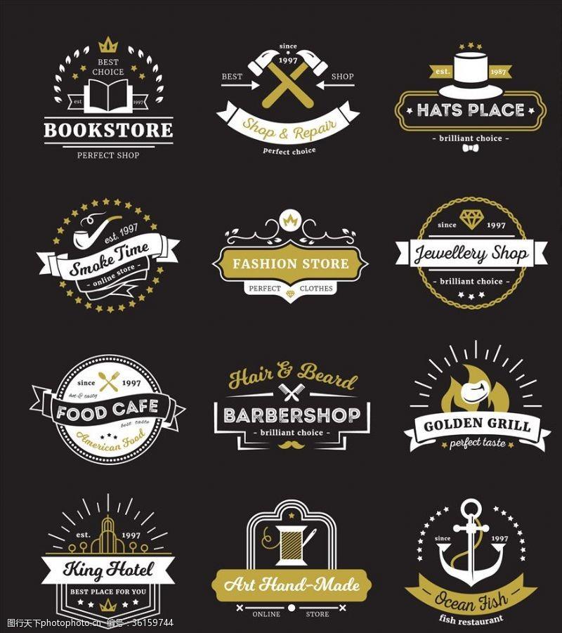 古典标志复古欧美标签模板设计