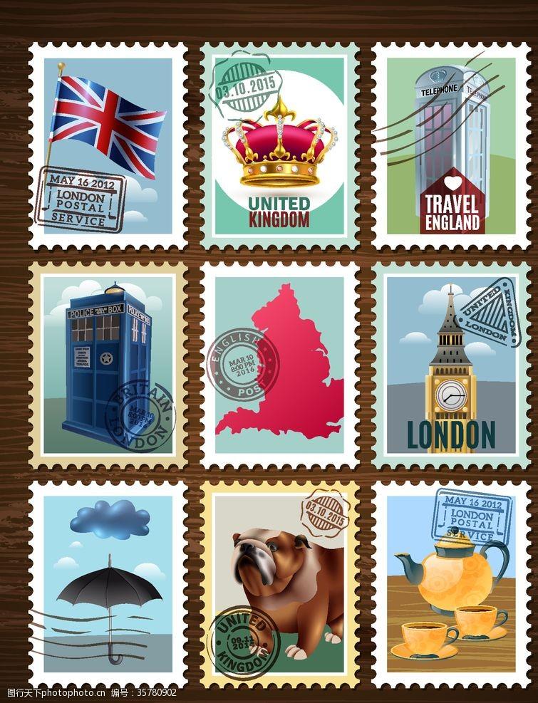 时尚邮票邮票