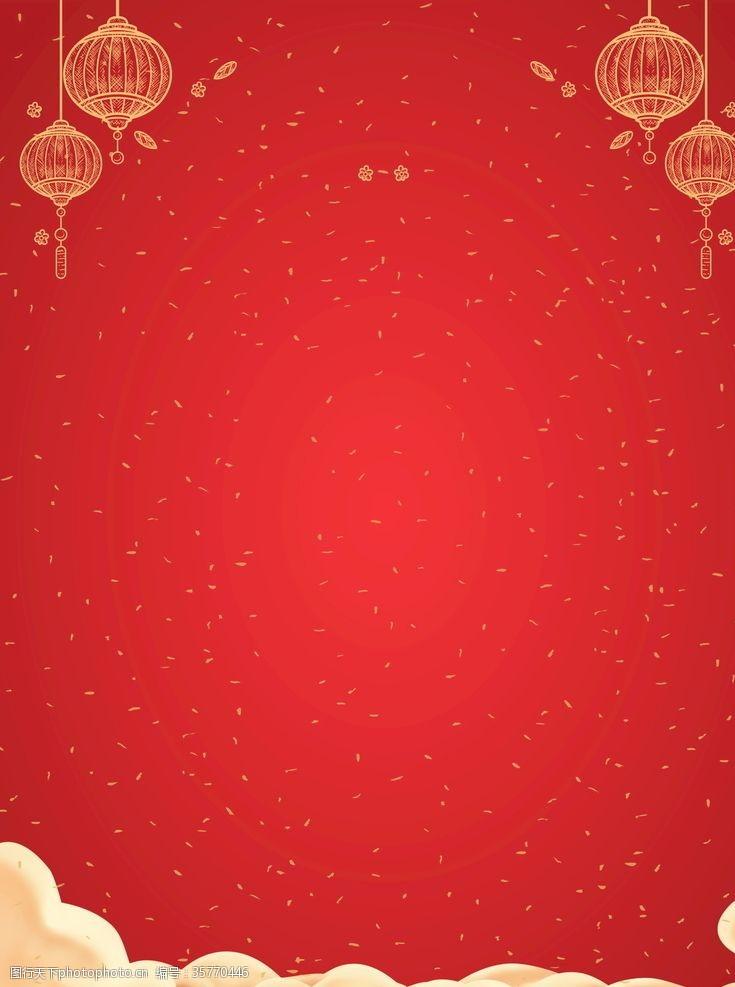 背景展板图红色灯笼元旦新年背景