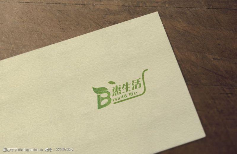 惠生活超市logo样机