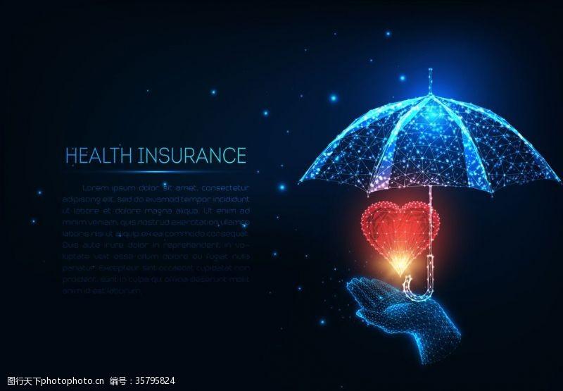外形保护心脏