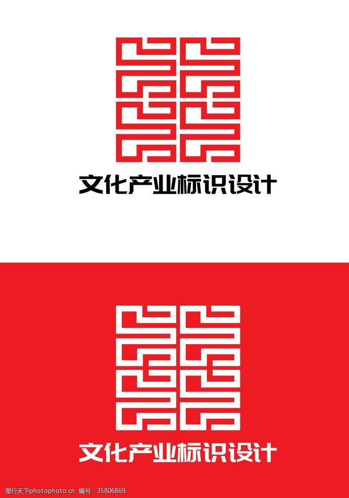 文化产业标识设计