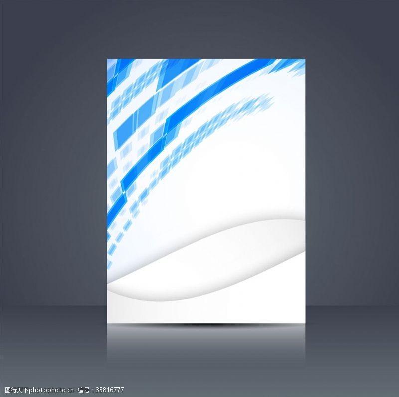 外形抽象底纹宣传单