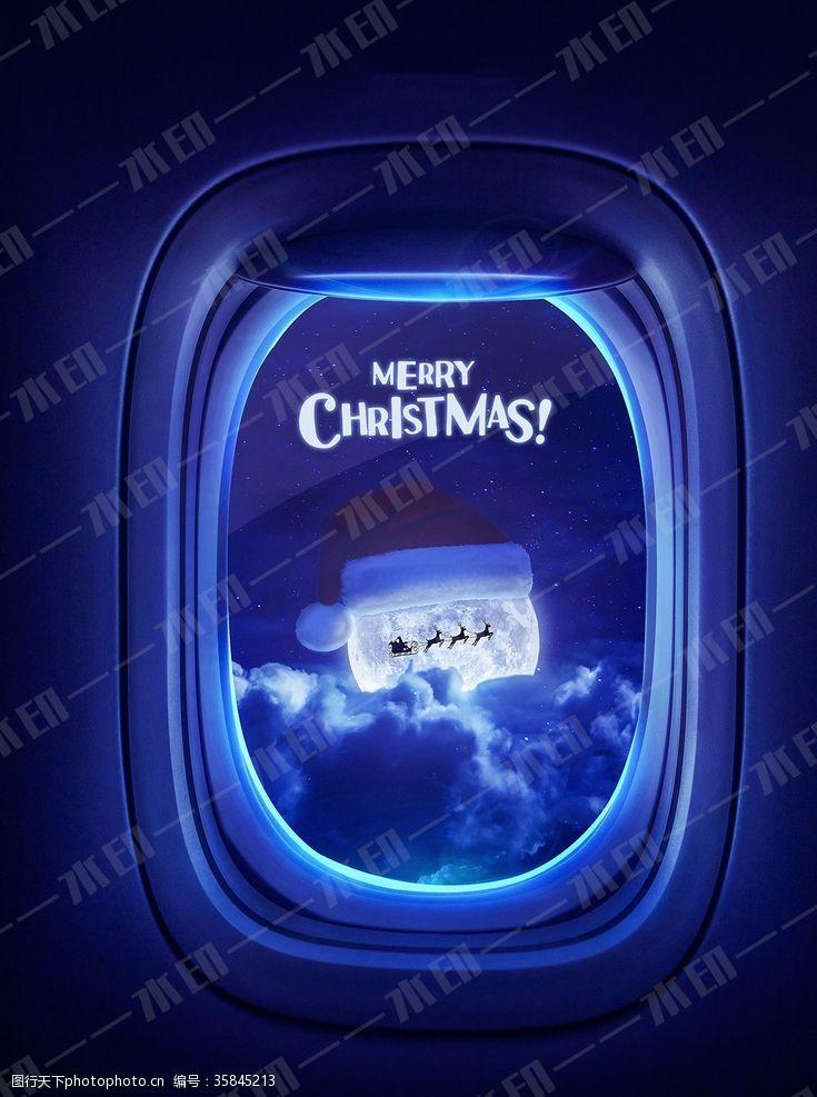 节日海报圣诞节圣诞节素材
