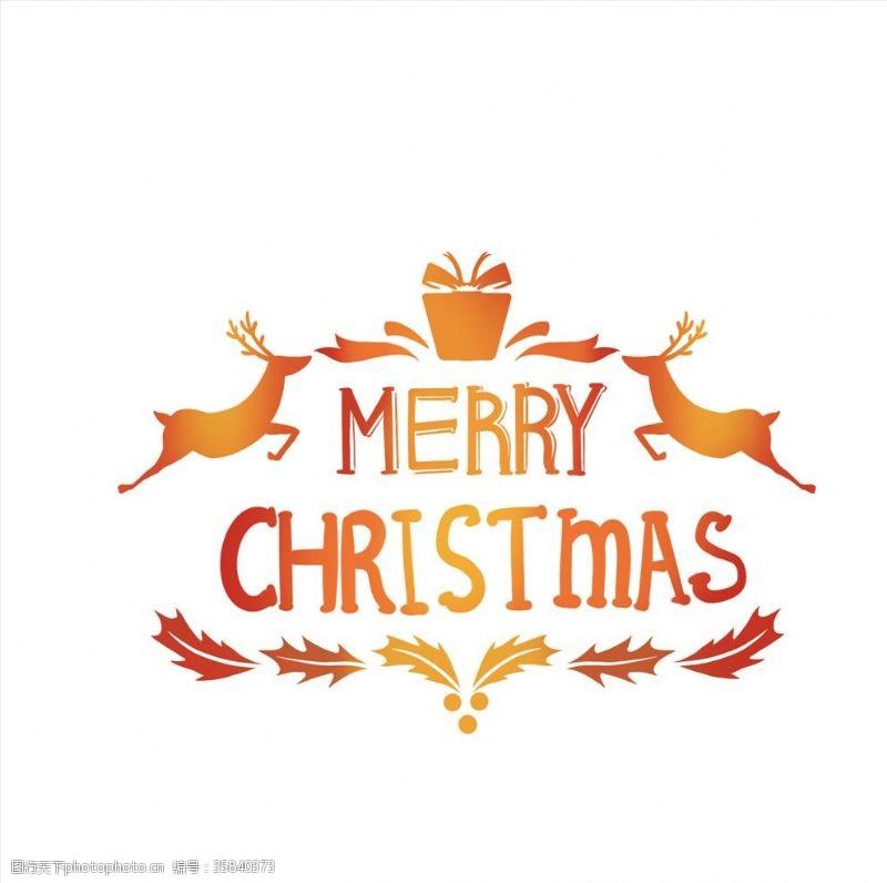 过圣诞圣诞节卡通字体