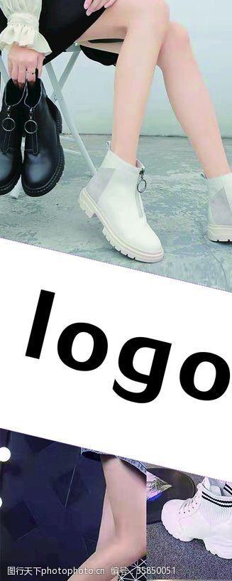 时尚运动鞋鞋潮鞋