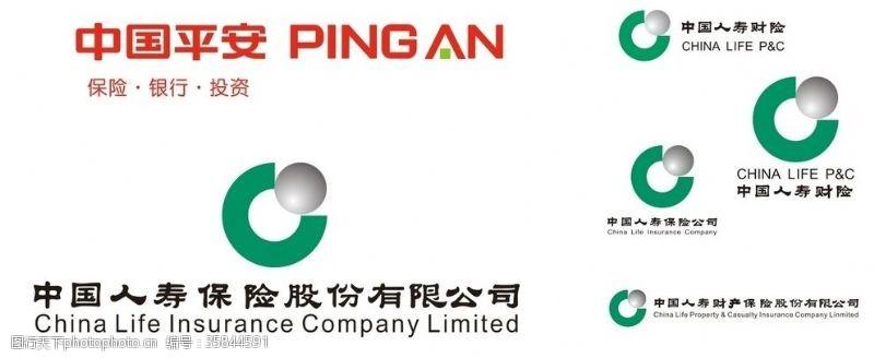 中国平安logo中国人寿