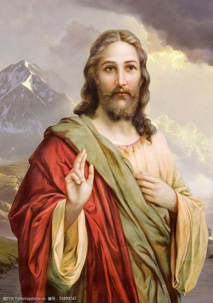 神爱世人耶稣基督上帝油画无框画
