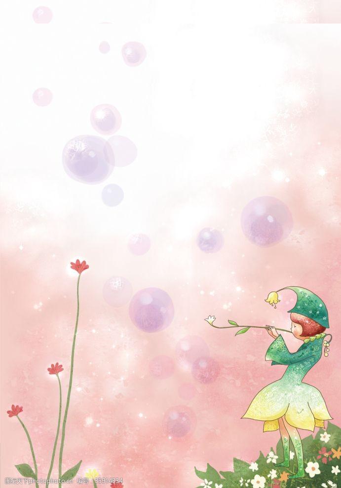 韩国背景儿童卡通背景