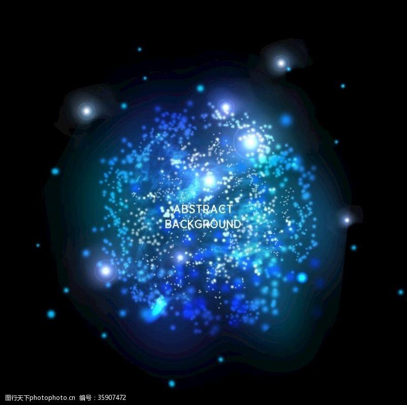 淘宝装修背景蓝色星光背景
