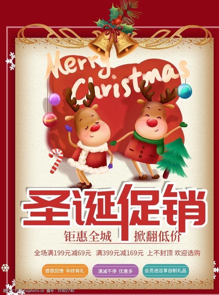 金色铃铛圣诞节纸张宣传创意节日