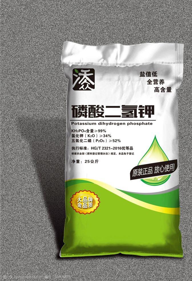 复合肥料肥料包装