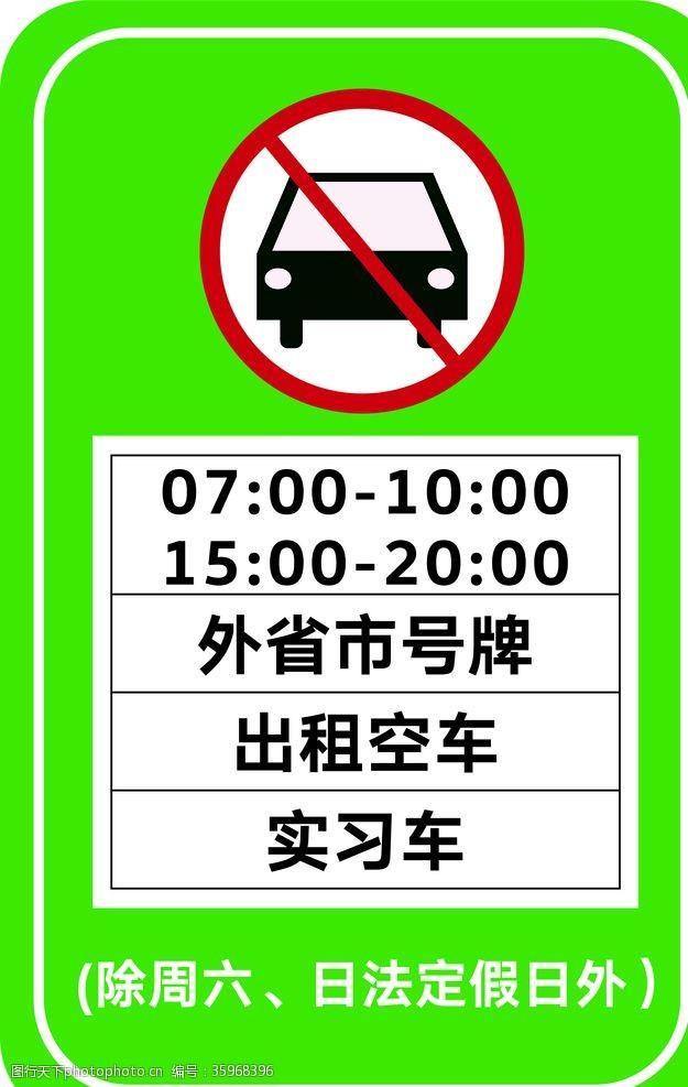 公路标路标