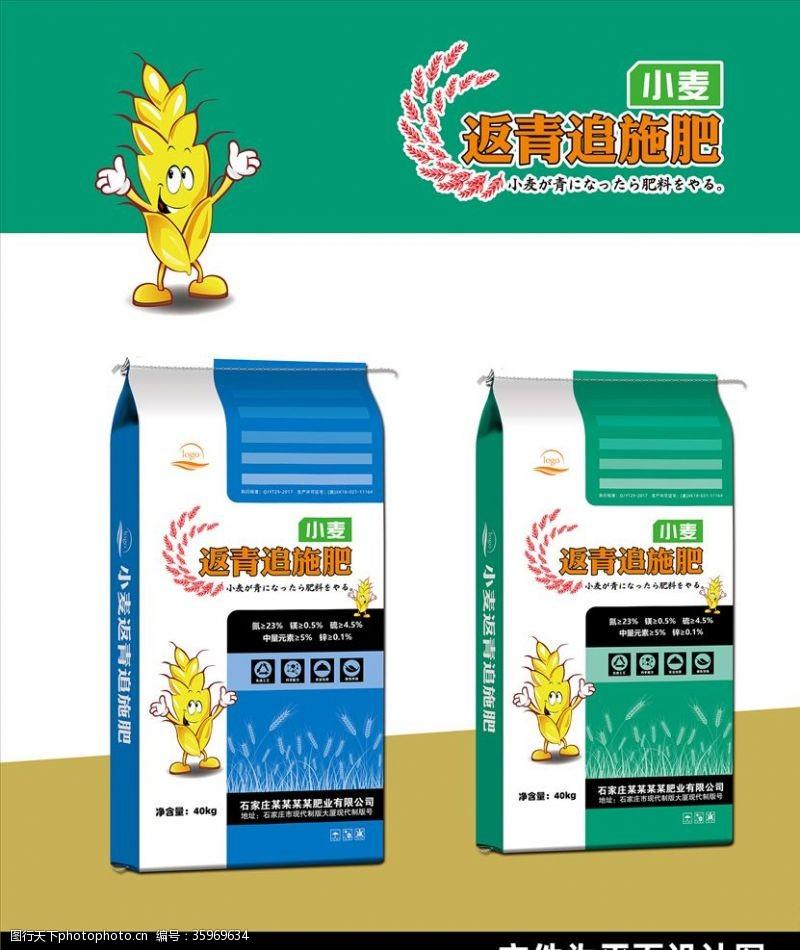 复合肥料小麦返青追施肥平面设计图