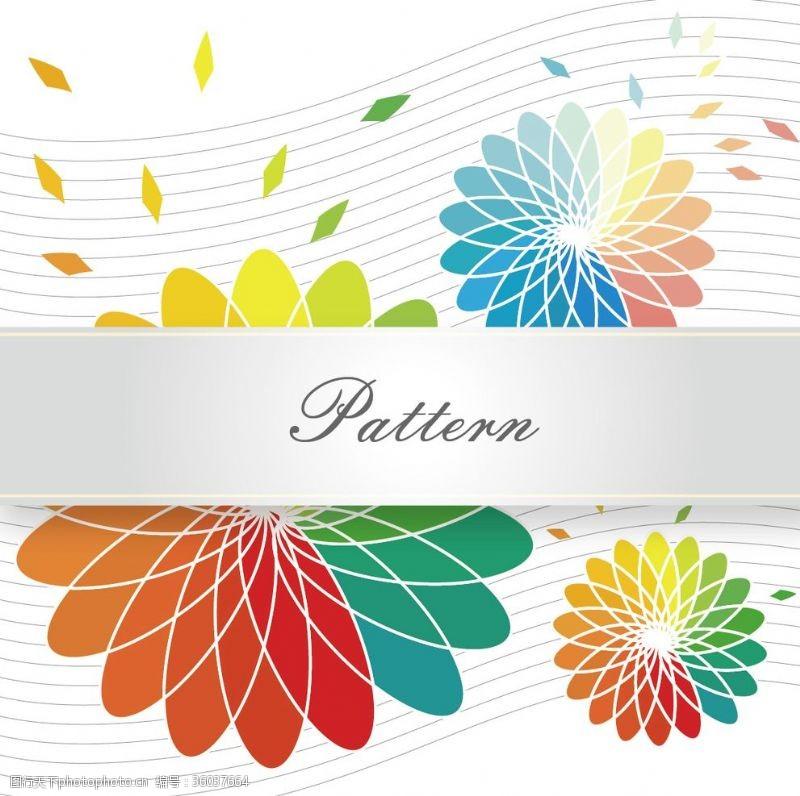 矢量花纹背景彩色花