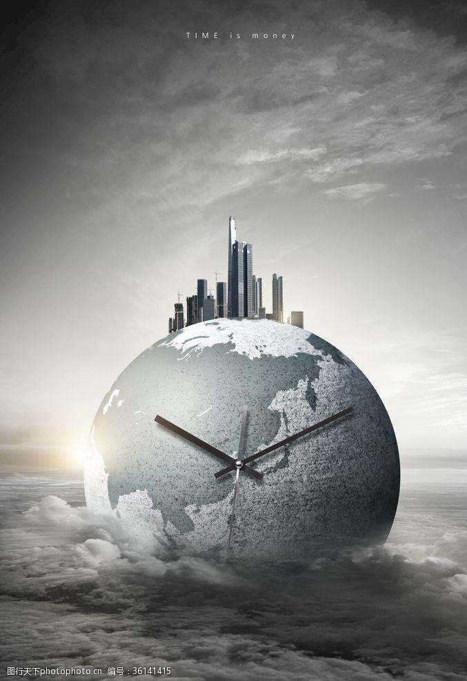 移动端创意时间与天空成合背景