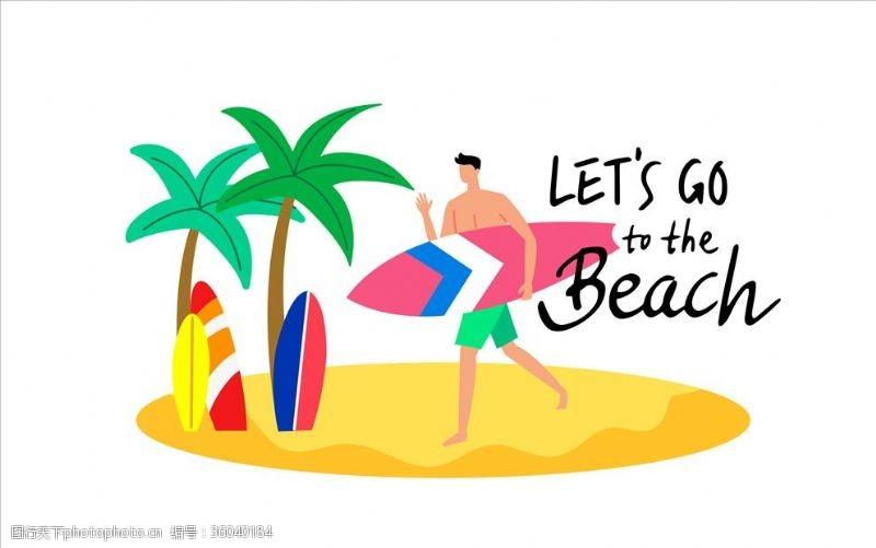 beach创意夏天海报