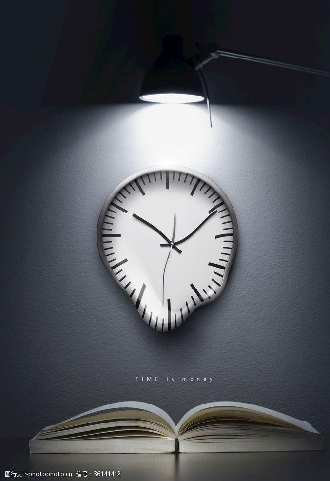 移动端创意时间成合背景