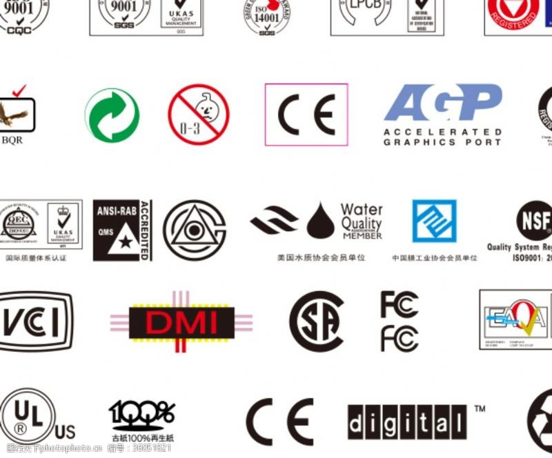 fc电子认证标志