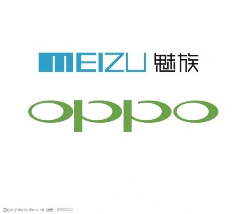 oppo+魅族logo
