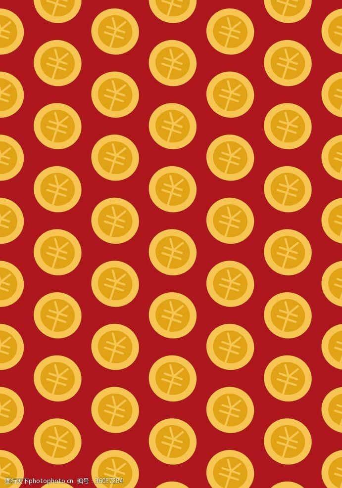 钱币符号花纹图