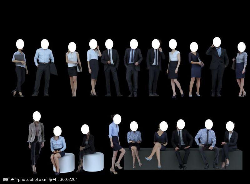 3d设计模型人物模型