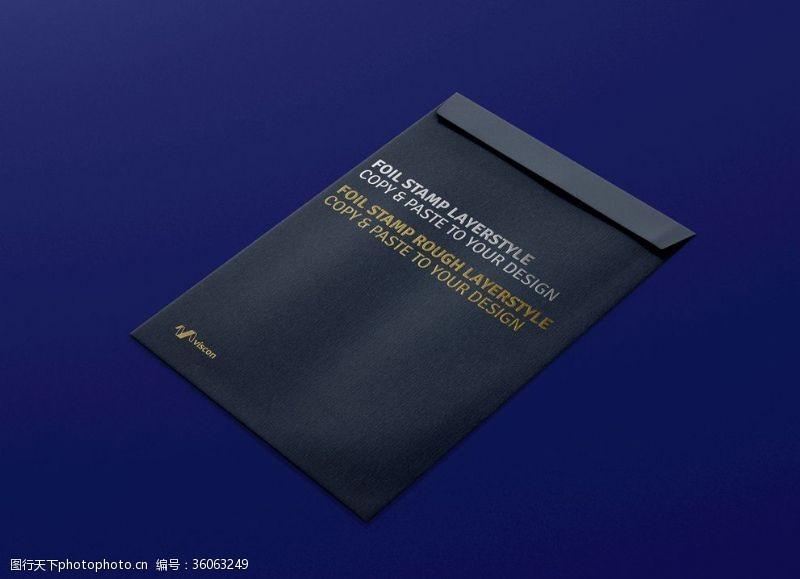 文件样机文件袋样机文件夹文件袋档