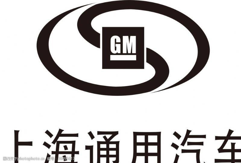 上海通用汽车