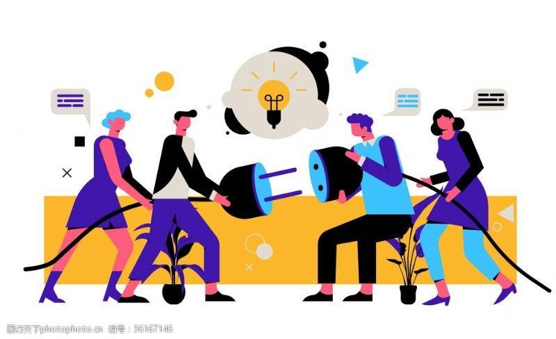 企业团队合作团队合作