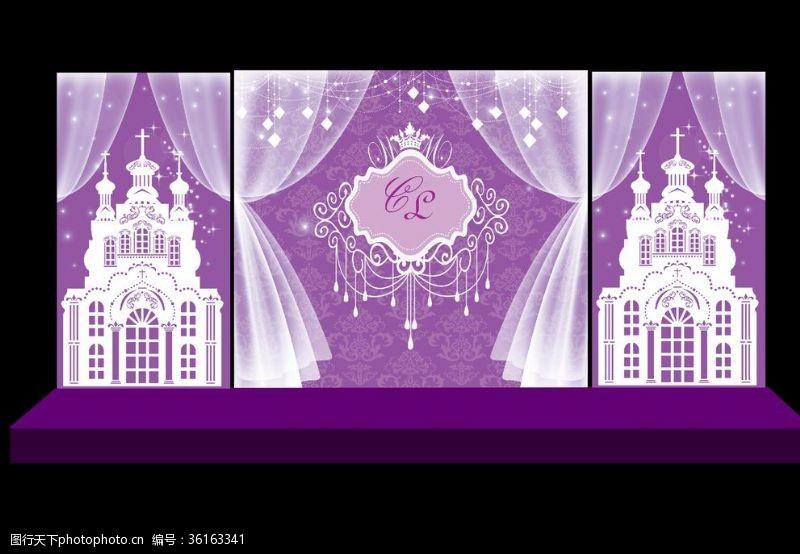 欧式舞台紫色婚礼舞台背景喷绘