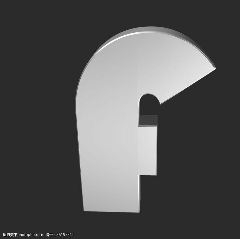 手绘素描字母字母f