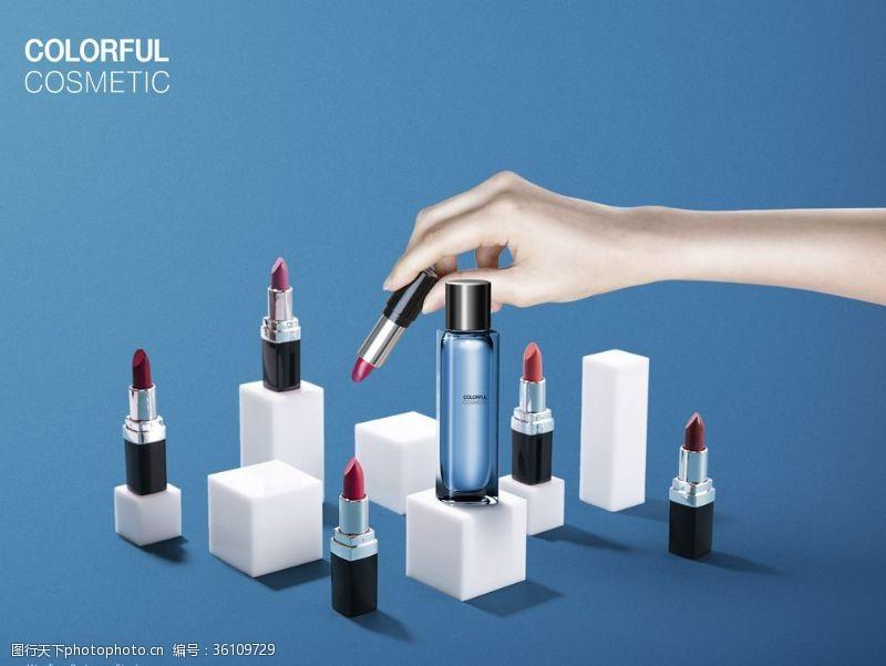 护手化妆品海报