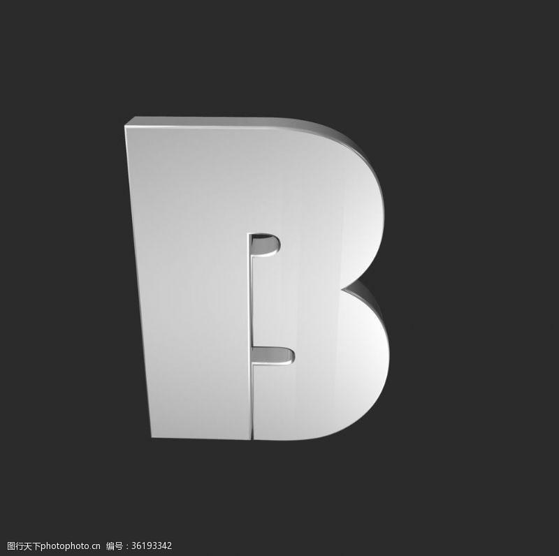 手绘素描字母字母B