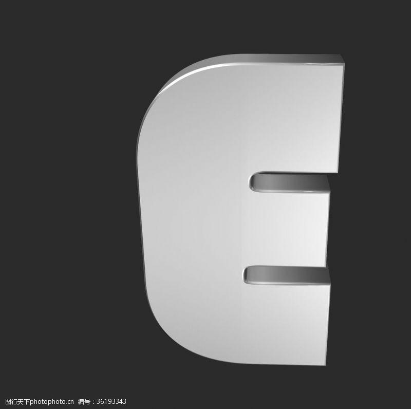 手绘素描字母字母e