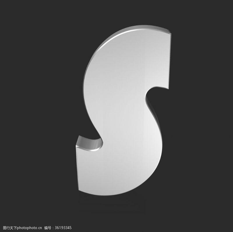 手绘素描字母字母s