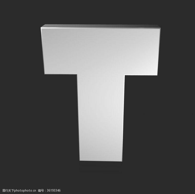 手绘素描字母字母t