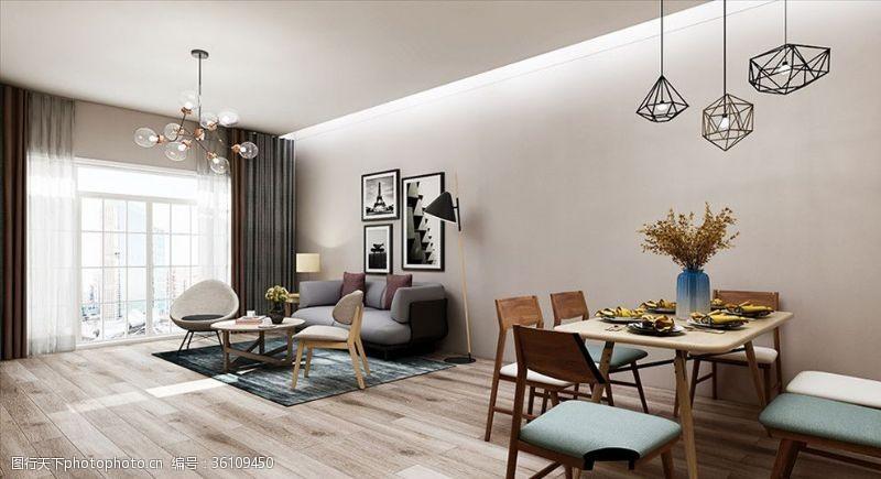 木质家具北欧客厅