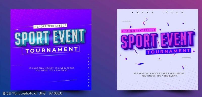 体育比赛体育赛事